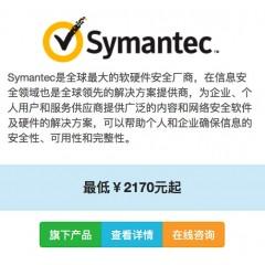 Symantec SSL证书_快速办理Symantec SSL证书