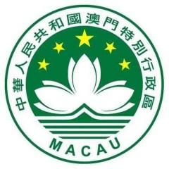 澳门商标注册/Macao trademark registration