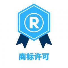 国内商标许可备案_专业代理商标许可备案业务
