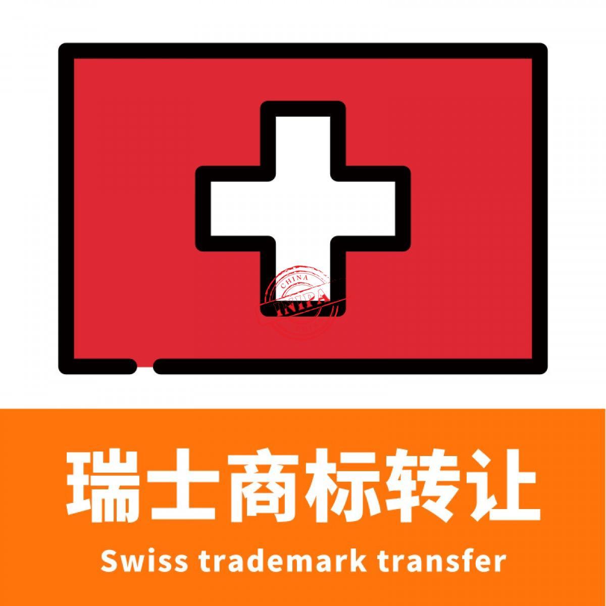 香港商标转让.jpg