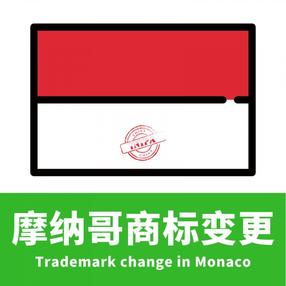 香港商标变更.jpg
