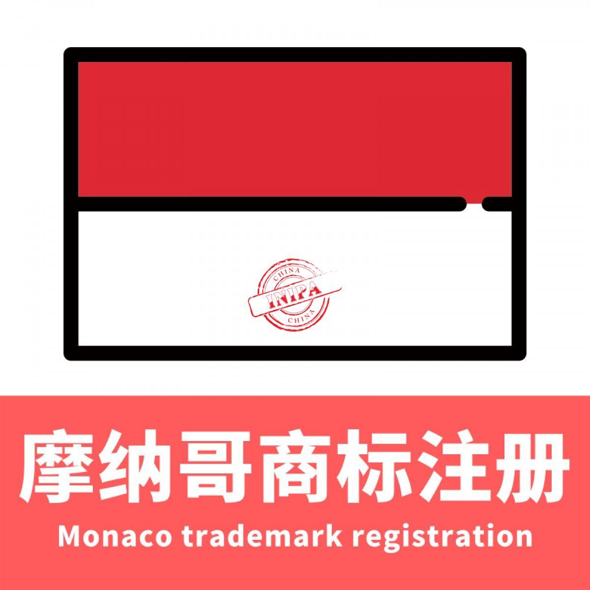 香港商标注册.jpg