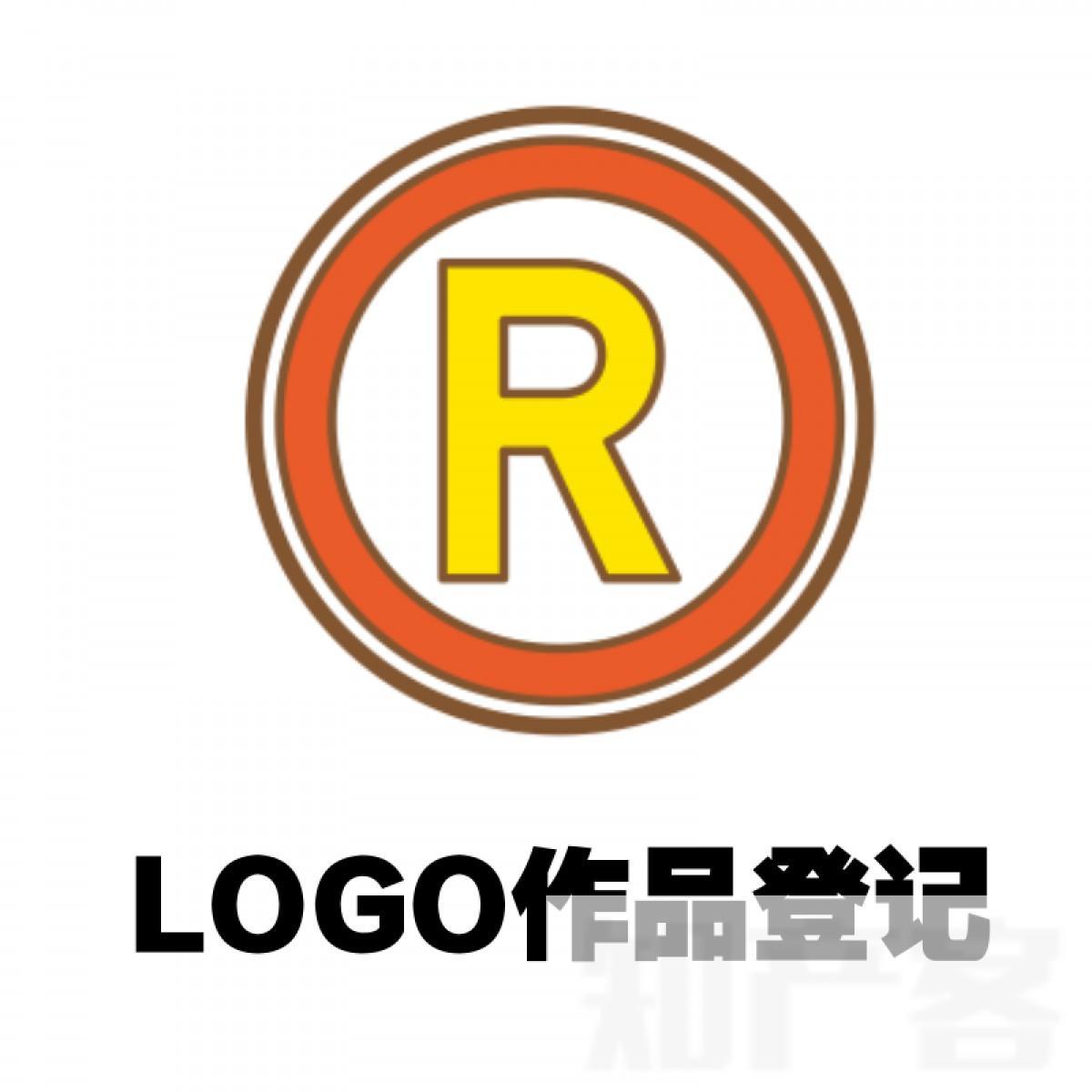 LOGO作品登记_登记LOGO作品