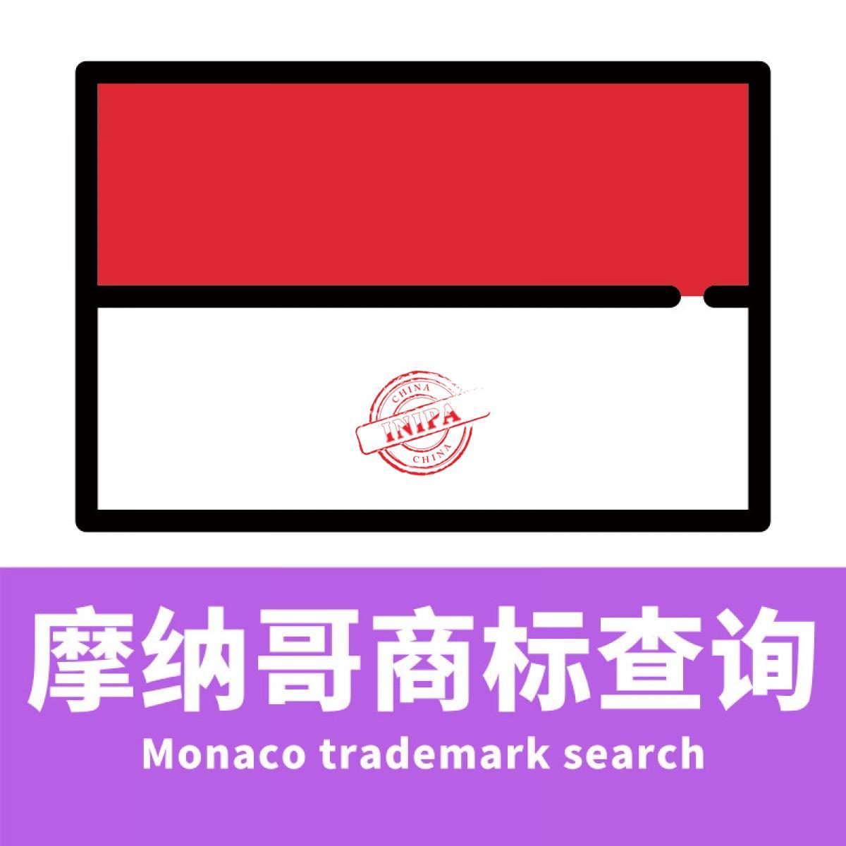 香港商标查询.jpg